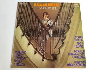 Kálmán Berkes - Clarinet Recital / Honegger, Debussy, Stravinsky, Weiner, R.Strauss / Conducted: András Kórodi / Budapest Philharmonic Orchestra / HUNGAROTON LP STEREO - MONO / SLPX 11748