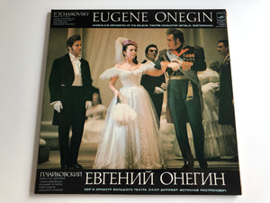 P. Tchaikovsky – Eugene Onegin / Conducted: Mstislav Rostropovich / Chorus And Orchestra Of The Bolshoi Theatre / Мелодия LP STEREO / CM 02039 - 40