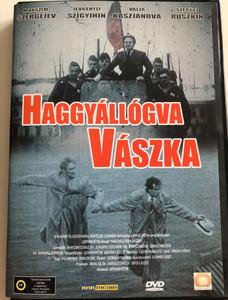 Vaska Easoff DVD 1996 Haggyállógva, Vászka / Directed by Péter Gothár / Starring: Maksim Sergeyev (5998557171364)