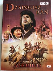 Genghis Khan DVD 2005 Dzsingisz Kán A hódító / Directed by Edward Bazalgette / Starring: Orgil Makhaan, Unubold Batbayer, Ankhnyam Rachaa, Bayarkhuu Purvee (5996473002861)