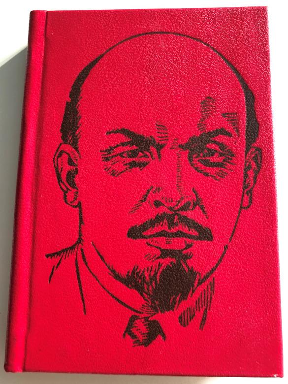 Ленин - Поезии / Ukrainian language Poetry by Soviet Authors dedicated to Lenin / Hardcover, Golden edges, Pocket size / Днiпро 1975 (LeninPoetryUKR)