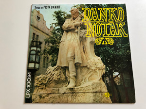 Dankó Nóták / Songs By Pista Dankó / Vocals: Vörös Sári, Kiss Károly, Reményi Sándor, Nyiri Erzsébet / QUALITON LP STEREO - MONO / LPX 10094
