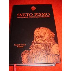 Biblia Slovenski Jezik / Sveto Pismo Stare in Nove Zaveze / Special Edition