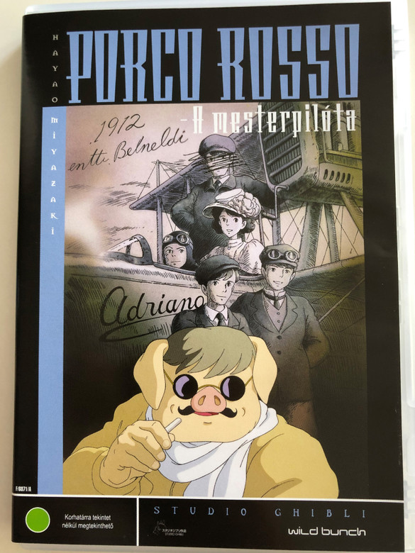 Porco Rosso - A mesterpilóta DVD 1992 Kurenai no buta (紅の豚) / Studio Ghibli / Directed by Hayao Miyazaki / Starring: Shūichirō Moriyama, Tokiko Kato, Akemi Okamura, Akio Ōtsuka (5998133184030)