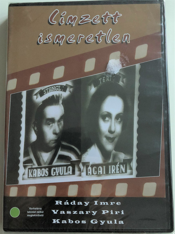 Recipient unknown DVD 1935 Címzett Ismeretlen / Directed by Gaál Béla / Starring: Kabos Gyula, Ráday Imre, Ágay Irén / Hungarian B&W Classic (5996051280377)