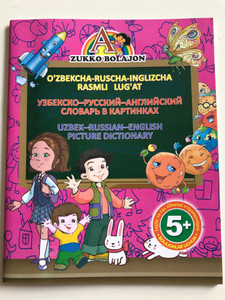 Uzbek-Russian-English Picture Dictionary by Zukko Bolajon / O'Zbekcha-Ruscha-Inglizcha Rasmli Lug'at / Paperback 2016 (9789943542433)