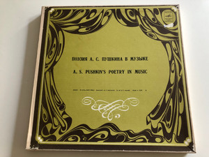 A. Pushkin's Poetry In Music / Поэзия А. С. Пушкина В Музыке / Мелодия 2X LP / М10-35697/700