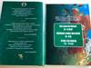 National Uzbek Headgears 19th-20th century by Sadikova Nafisa, Gaybullaeva Yulduz / Миллий бош кийимлари / XIX - XX ASRLAR / Uzbek, Russian, English trilingual edition / Hardcover 2014 Sharq (9789943004658)