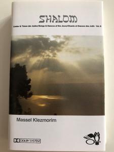 Shalom - Massel Klezmorim / ARC MUSIC CASSETTE STEREO / EUMC 1060