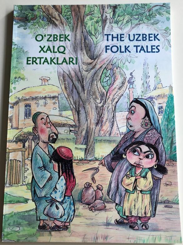 The Uzbek Folk Tales - O'zbek Xalq Ertaklari by Husan Sodikov / Uzbek- English bilingual edition / Art Flex / Paperback 2017 / Great gift for Children! (9789943345027)