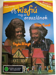 A kisfiú meg az oroszlánok DVD 1979 / Directed by Ilona Katkics / Written by Ervin Lázár / Starring: Feleki Kamill, Dayka Margit / Hungarian film adaptation of a storybook (5996357343219)