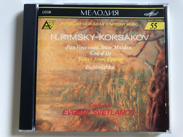 N. Rimsky-Korsakov - Pan Voyevoda, Snow Maiden Coq d'Or / Suites from Operas / Dubinushka / Conductor Evgeni Svetlanov / Anthology of Russian Symphony Music 55. / Melodiya Audio CD 1991 (SUCD 10-00185)