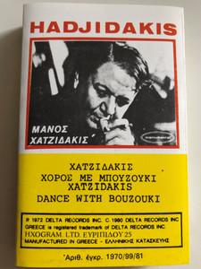Manos Hadjidakis – Dance With Bouzouki / SOUVENIR CASSETTE STEREO / TC-SGR 1004