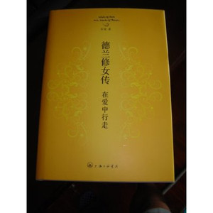 Mother Teresa's Story - Works of Love are Works of Peace - Chinese Edition