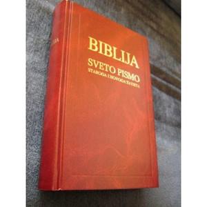 Biblija Sveto Pismo Staroga I Novoga Zavjeta / Big Croatian Bible / Hrvatska BIBLIJA