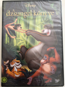 The Jungle Book DVD A Dzsungel könyve / Directed by Wolfgang Reitherman / Starring: Phil Harris, Sebastian Cabot, Louis Prima, George Sanders, Sterling Holloway, J. Pat O'Malley, Bruce Reitherman / Disney Classic animated movie (5996514014969)