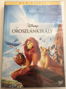The Lion King DVD 1994 Az oroszlánykirály / Directed by Roger Allers, Rob Minkoff / Starring: Matthew Broderick, James Earl Jones, Jeremy Irons, Moira Kelly, Nathan Lane (5996255736427)