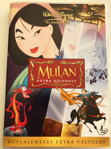 Mulan Special Edition 2 DVD 1998 Mulan Extra Változat / Duplalemezes Extra Változat / Directed by Barry Cook, Tony Bancroft / Starring: Ming-Na Wen, Eddie Murphy, BD Wong, Miguel Ferrer, June Foray (5996255714500)