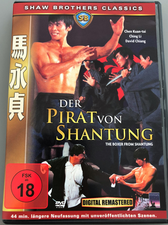 The Boxer from Shantung DVD Der Pirat von Shantung / Directed by Chang Cheh / Starring: Chen Kuan-tai, Ching Li, David Chiang (9037695078015)