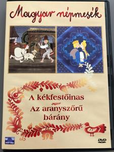 Magyar népmesék DVD 2002 Hungarian folk tales / Directed by Horváth Mária, Nagy Lajos / A kékfestőinas, Az aranyszőrű bárány / 14 tale episodes on DVD / Storyteller: Szabó Gyula / Music: Kaláka (5996357318279.)