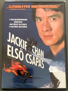 Jackie Chan's First Strike DVD 1997 Első csapás / Directed by Stanley Tong / Starring: Jackie Chan, Chen Chun Wu, Jackson Lou (5999075602446)