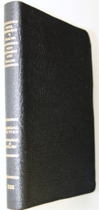 The Bilingual Romanian - English NKJV New Testament and Psalms / Noul Testament