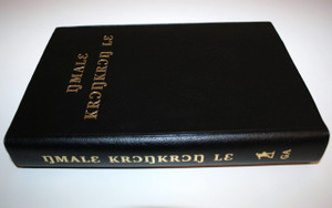 The Bible in Ga Language / New Ga Ghana Bible 062P / A New Translation - Nmale Kronkron