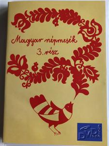 Magyar népmesék 3 rész DVD / Hungarian folk tales / Directed by Jankovics Marcell / A kicsi dió, A szegény csizmadia és a szélkirály, Az égigérő fa, A csillagszemű juhász / 8 tales on 1 DVD (5998866300172)