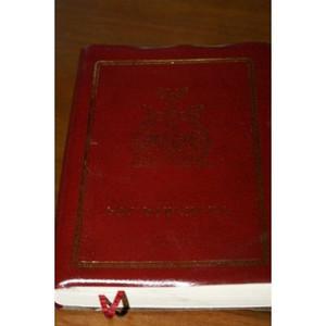 Today's Western Armenian New Testament TAV 237 [Paperback]