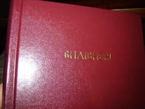 Shona Union Version Bible / Bhaibheri - Magwaro Matsvene Amwari - Testamente