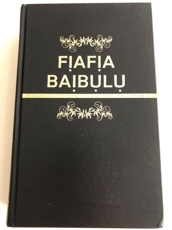 Fiafia Baibulu / The Holy Bible in Kalabari language / Bible Society of Nigeria 2017 / Hardcover, black / Kalabari Common Language Bible (9789788437277)