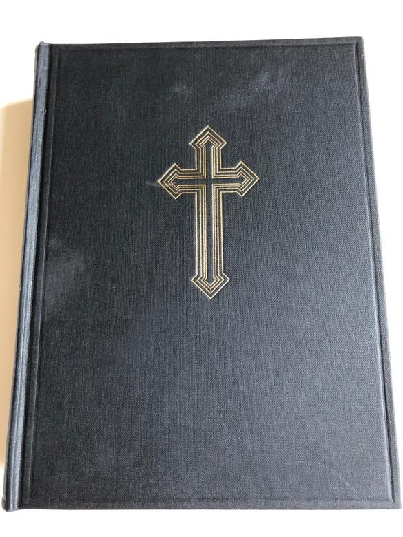 Orthodox New Testament in Slavonic language / LARGE, wide margin / Hardcover, Red page edges / United Bible Societies 1959 edition / Church Slavonic - Crkvenoslovenski Novi Zavet / BFBS-1978