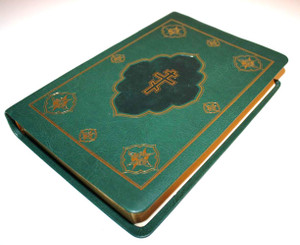 RUSSIAN Orthodox Bible Green PU Leather Cover Large / 070DC Series [Microfilm]