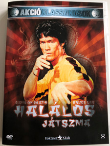 Game of Death DVD 1978 Halálos Játszma / Directed by Robert Clouse / Starring: Bruce Lee, Gig Young, Dean Jagger, Collen Camp / Akció Klasszikusok (5999544255081)