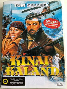 High Road to China DVD Kínai Kaland / Directed by Brian G. Hutton / Starring: Tom Selleck, Bess Armstrong, Jack Weston, Wilford Brimley, Robert Morley (5999544560642)