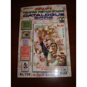 Pakistan Postage Stamps Catalogue 2009 / Complet 370 page full color Catalogue