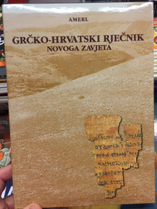 Grčko-Hrvatski Rječnik Novoga Zavjeta by Rudolf Amerl / Greek-Croatian New Testament dictionary / With maps, glossary, Greek grammar / Hrvatsko Ekumensko Biblijsko Društvo / Hardcover 2000 (9536709163)