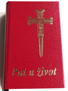 "Put u Život / The Way to Life: Prayer and Rites / Hardcover - Red / Croatian language prayer book / Molitvenik i obrednik / IX. Dopunjeno Izdanje / ""Marija"" 2009 / Petar Lubina (978-9530039261)"