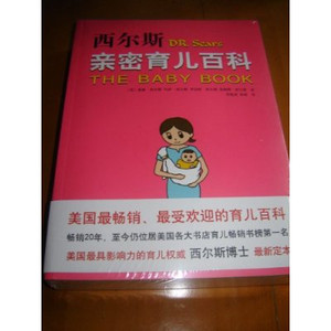 Dr. Sears The Baby Book / Chinese Language Edition [Paperback] by Dr. Sears