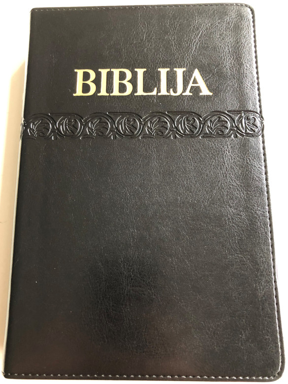 Biblija - Sveto Pismo staroga i novoga zavjeta / BLACK / Croatian language Leather bound Holy Bible / Golden edges, thumb index / I. Šarić translation 4th edition / HBD 2013 / (9789536709601)