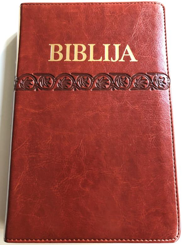 Biblija - Sveto Pismo staroga i novoga zavjeta / BROWN / Croatian language Leather bound Holy Bible / Golden edges, thumb index / I. Šarić translation 4th edition / HBD 2013 (978-9536709601)