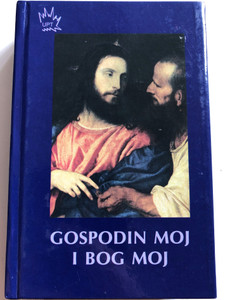 Gospodin moj i Bog moj by Ivan Zirdum / My Lord and My God / Croatian language Catholic small size prayer book / Karitativni fond UPT / 2011 / Hardcover (9789532082821)