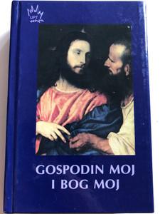 Gospodin moj i Bog moj by Ivan Zirdum / My Lord and My God / Croatian language Catholic small size prayer book / Karitativni fond UPT / 2011 / Hardcover (9789532082821)
