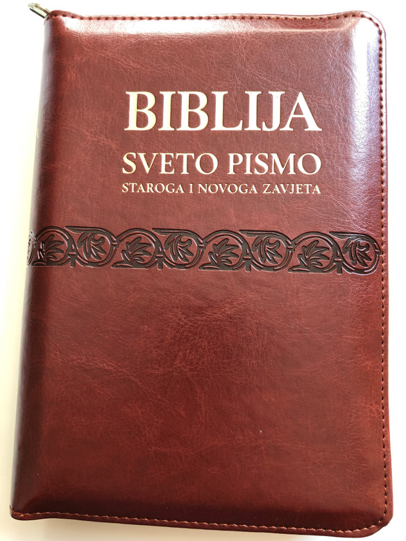 Biblija - Sveto Pismo staroga i novoga zavjeta / Small Size - Brown / Croatian language Leather bound Holy Bible / Golden edges, thumb index, zipper / I. Šarić translation / HBD 2017 (9789536709755)