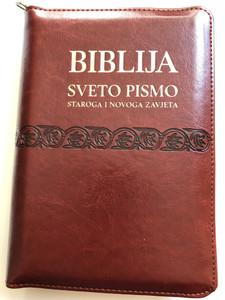 Biblija - Sveto Pismo staroga i novoga zavjeta / Small Size - Brown / Croatian language Leather bound Holy Bible / Golden edges, thumb index, zipper  / I. Šarić translation / HBD 2017