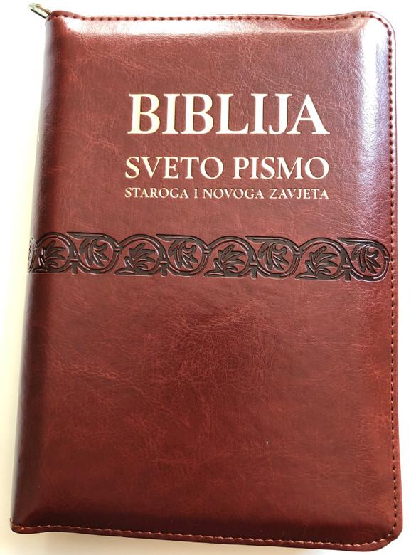 Biblija - Sveto Pismo staroga i novoga zavjeta / Small Size - Brown / Croatian language Leather bound Holy Bible / Golden edges, thumb index, zipper / I. Šarić translation / HBD 2017 (9789536709755)