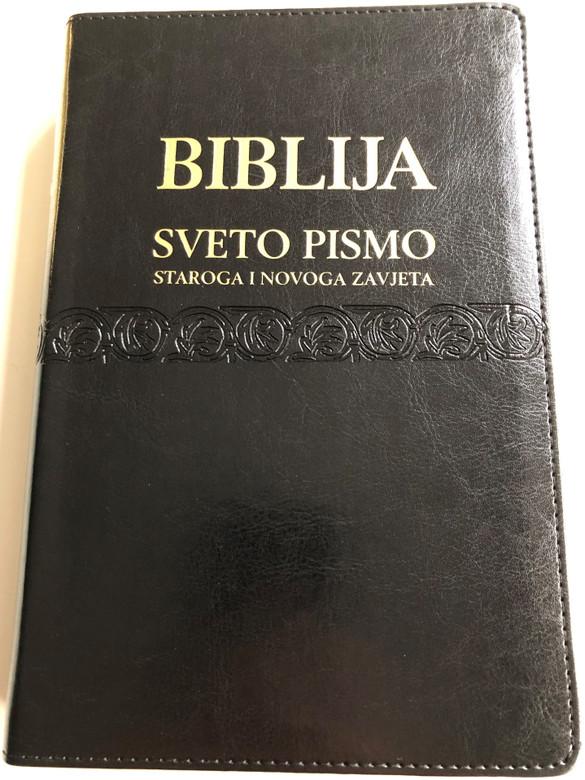 Black Leather bound Croatian Holy Bible - Biblija / Sveto Pismo Staroga i Novoga zavjeta / golden edges & thumb index / HBD 2014 / I. Šarić translation 8th edition (978-9536709540)