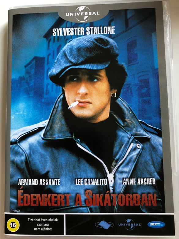Paradise Alley DVD 1978 Édenkert a sikátorban / Directed by Sylvester Stallone / Starring: Sylvester Stallone, Kevin Conway, Anne Archer, Joe Spinell, Armand Assante (5998133196439)