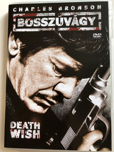Death Wish DVD 1974 Bosszúvágy / Directed by Michael Winner / Starring: Charles Bronson, Hope Lange, Vincent Gardenia, Steven Keats, William Redfield (5996473011771)