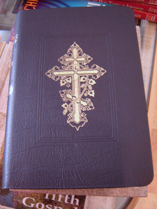 Russian Luxury Orthodox Bible Large 070DC 1997 series / Leather Bound